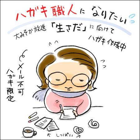 f:id:guchi35sai:20171219132702j:plain