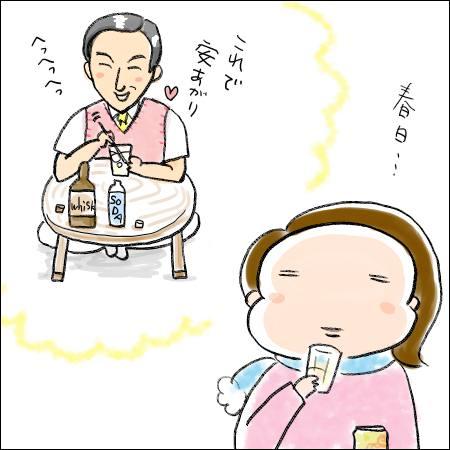 f:id:guchi35sai:20171220152331j:plain