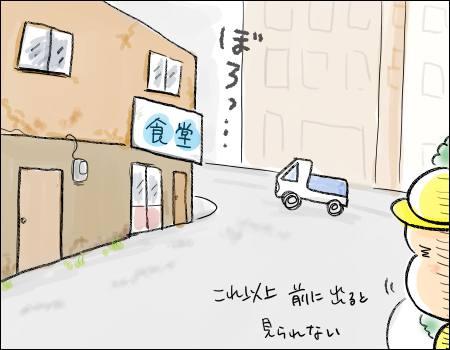 f:id:guchi35sai:20171221200409j:plain