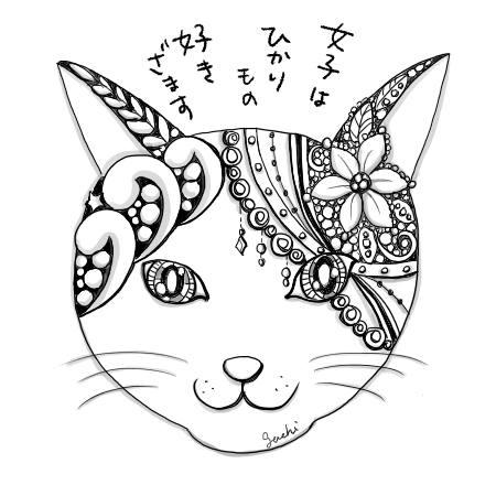 f:id:guchi35sai:20171223114558j:plain