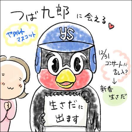 f:id:guchi35sai:20171227204019j:plain
