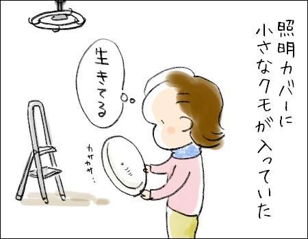 f:id:guchi35sai:20171229192602j:plain