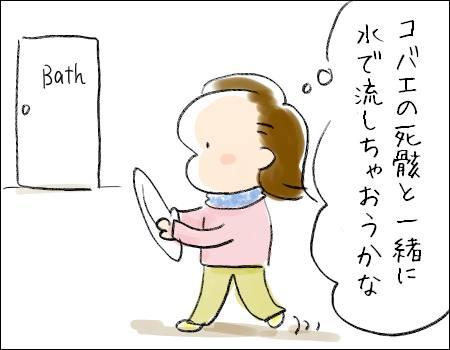 f:id:guchi35sai:20171229192616j:plain