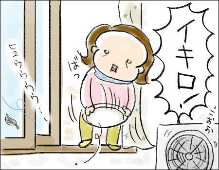 f:id:guchi35sai:20171229192652j:plain