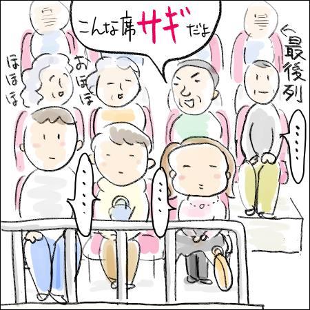 f:id:guchi35sai:20180106191345j:plain