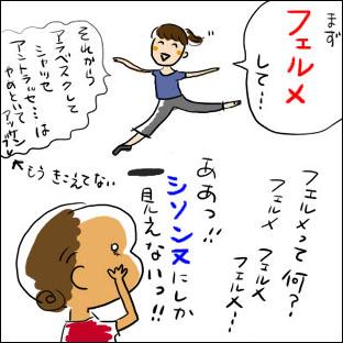 f:id:guchi35sai:20180115171410j:plain