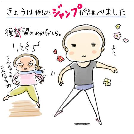 f:id:guchi35sai:20180121175441j:plain