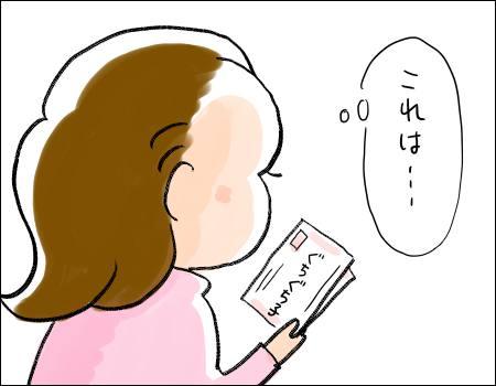 f:id:guchi35sai:20180123114807j:plain