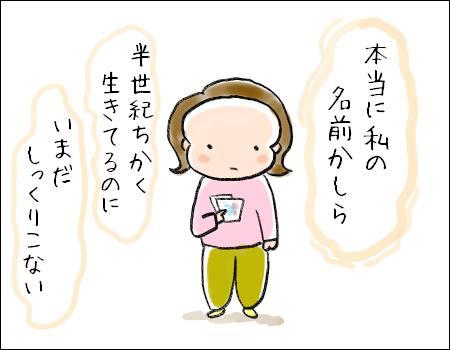 f:id:guchi35sai:20180123114818j:plain