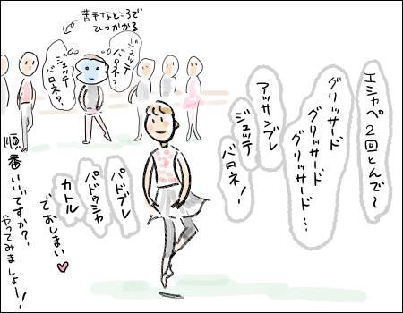 f:id:guchi35sai:20180128192643j:plain