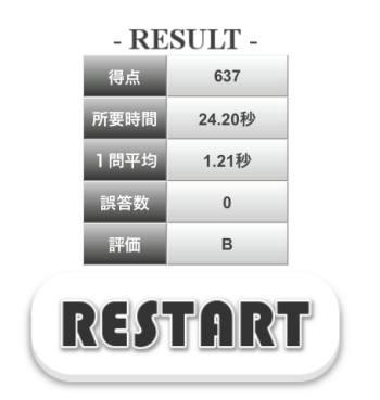 f:id:guchi35sai:20180128202747j:plain