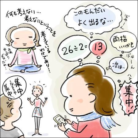 f:id:guchi35sai:20180209134920j:plain
