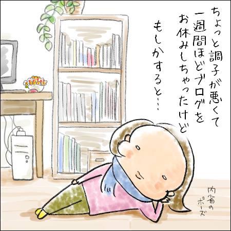 f:id:guchi35sai:20180227180327j:plain
