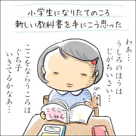 f:id:guchi35sai:20180301002841j:plain