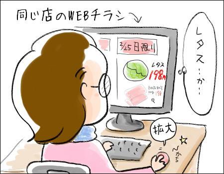 f:id:guchi35sai:20180303161726j:plain