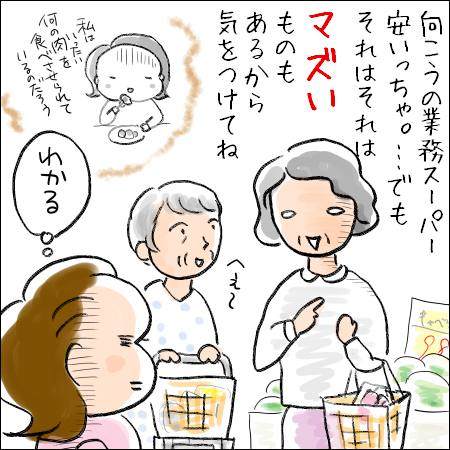 f:id:guchi35sai:20180307221743j:plain