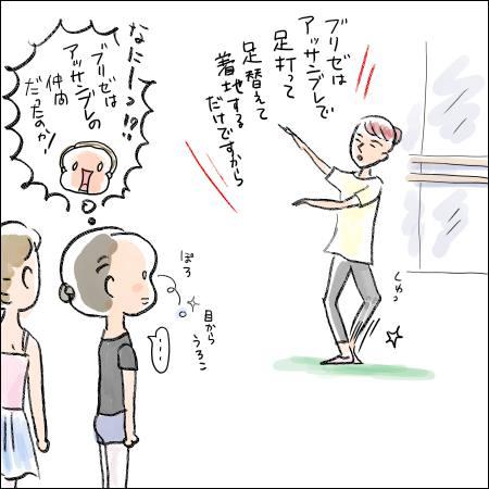 f:id:guchi35sai:20180310145452j:plain