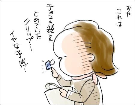 f:id:guchi35sai:20180313191635j:plain