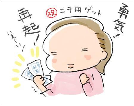 f:id:guchi35sai:20180331124639j:plain