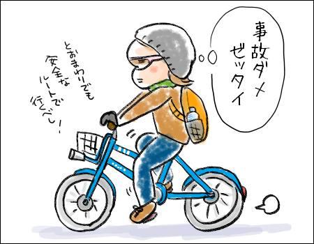 f:id:guchi35sai:20180402180802j:plain