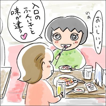 f:id:guchi35sai:20180407122136j:plain