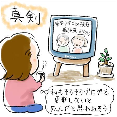 f:id:guchi35sai:20180416170900j:plain