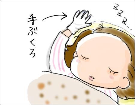f:id:guchi35sai:20180422130758j:plain