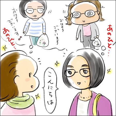 f:id:guchi35sai:20180512105508j:plain