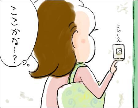 f:id:guchi35sai:20180515191541j:plain