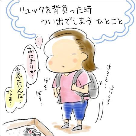 f:id:guchi35sai:20180601155508j:plain