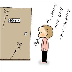 f:id:guchi35sai:20180601163739j:plain