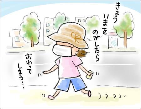 f:id:guchi35sai:20180607122359j:plain