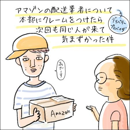 f:id:guchi35sai:20180704205549j:plain