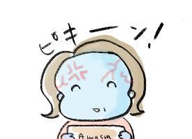 f:id:guchi35sai:20180704212803j:plain
