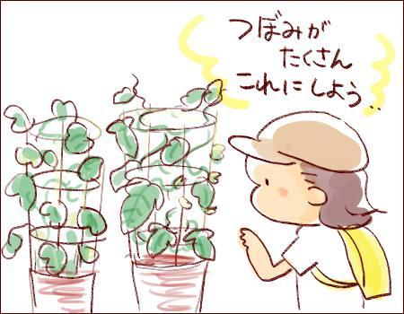 f:id:guchi35sai:20180720165149j:plain