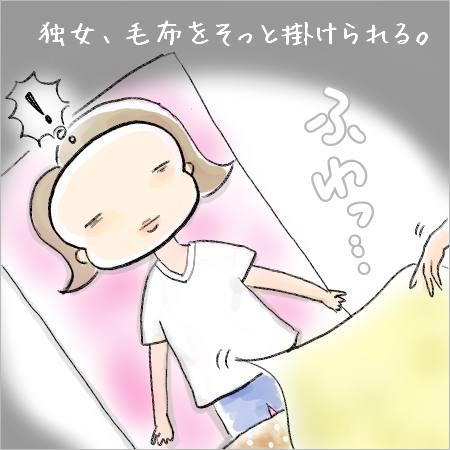 f:id:guchi35sai:20180819183745j:plain