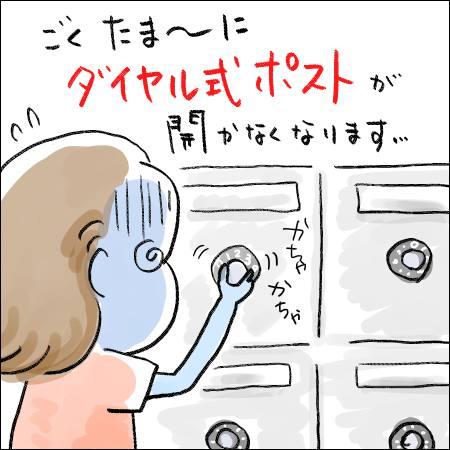 f:id:guchi35sai:20180902155347j:plain