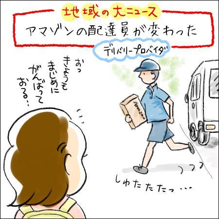 f:id:guchi35sai:20180911185029j:plain