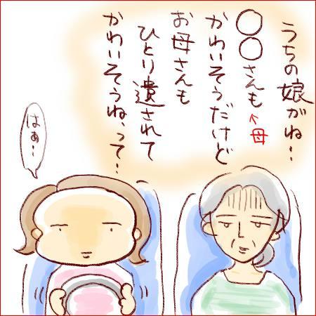 f:id:guchi35sai:20181014162226j:plain