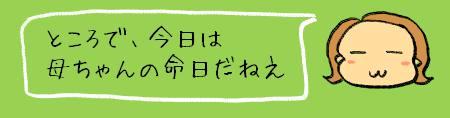 f:id:guchi35sai:20181014173632j:plain