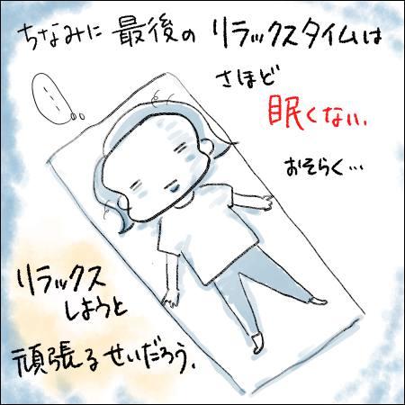 f:id:guchi35sai:20181016211006j:plain
