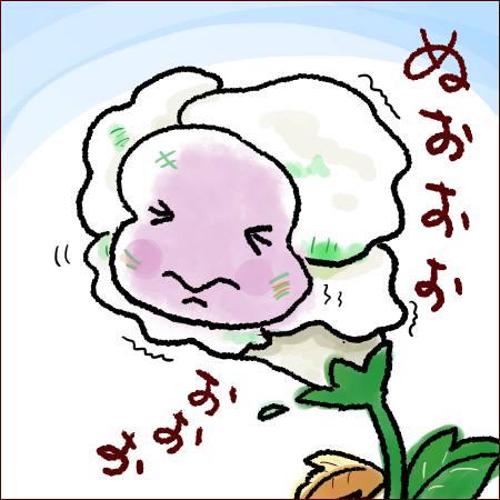 f:id:guchi35sai:20181108235837j:plain