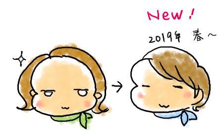 f:id:guchi35sai:20210831170810j:plain