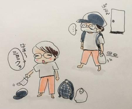 f:id:guchi35sai:20210902141201j:plain