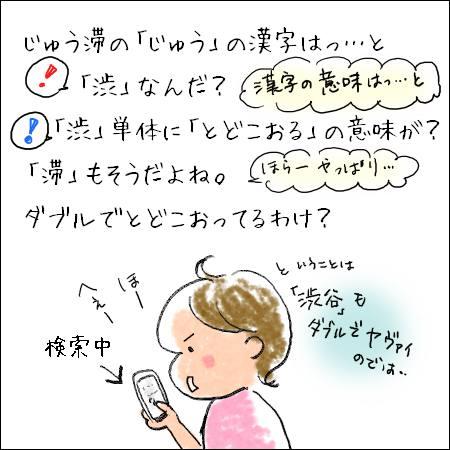 f:id:guchi35sai:20210904200730j:plain