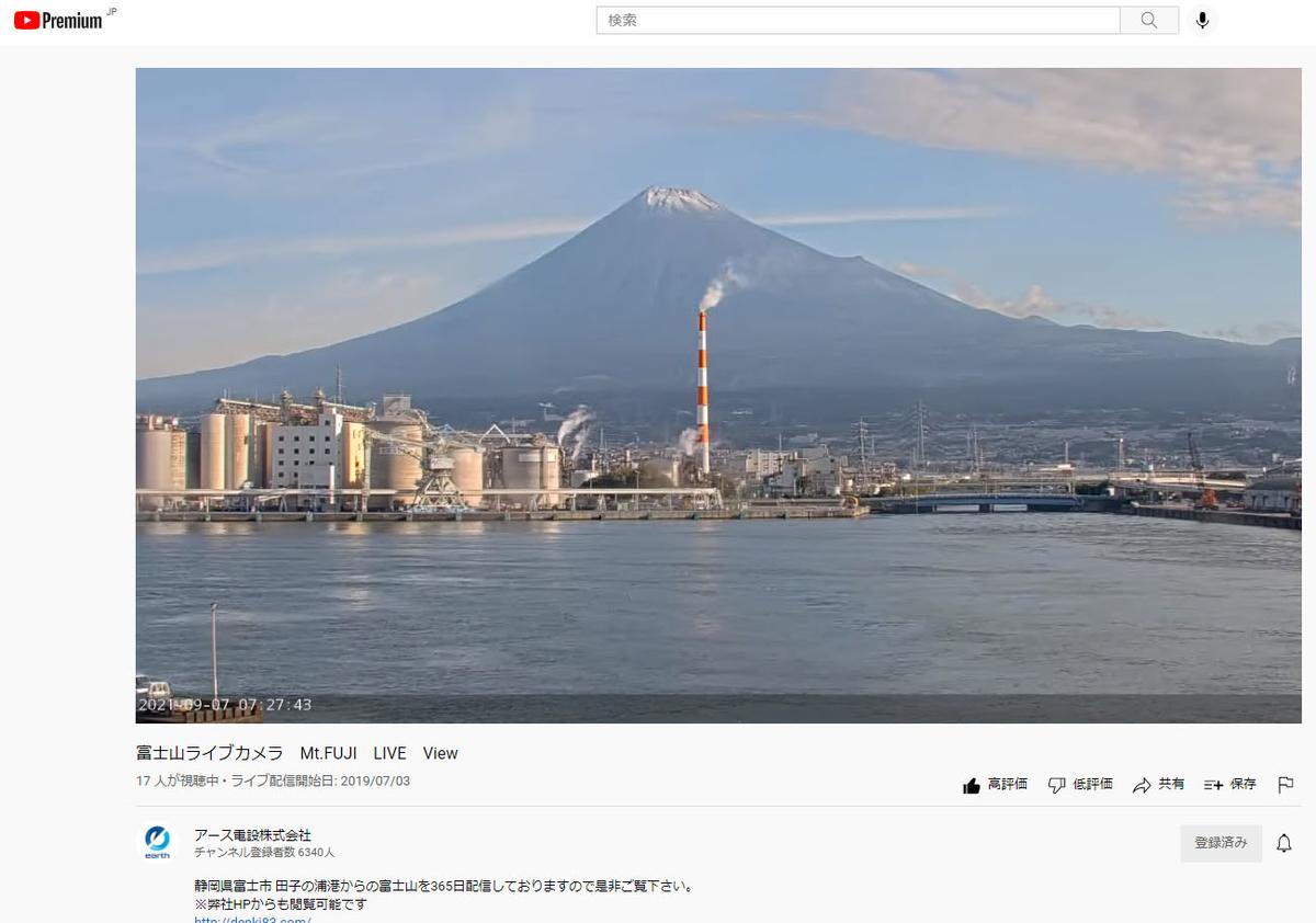 f:id:guchi35sai:20210907103210j:plain