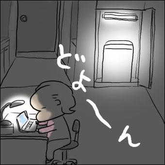 https://cdn-ak.f.st-hatena.com/images/fotolife/g/guchi35sai/20210907/20210907215740.jpg
