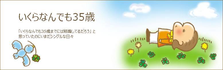 f:id:guchi35sai:20210908020927j:plain