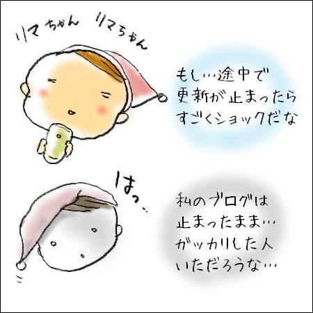 f:id:guchi35sai:20210911154554j:plain