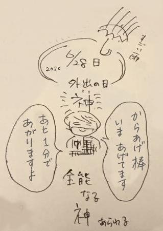 f:id:guchi35sai:20210914175320j:plain